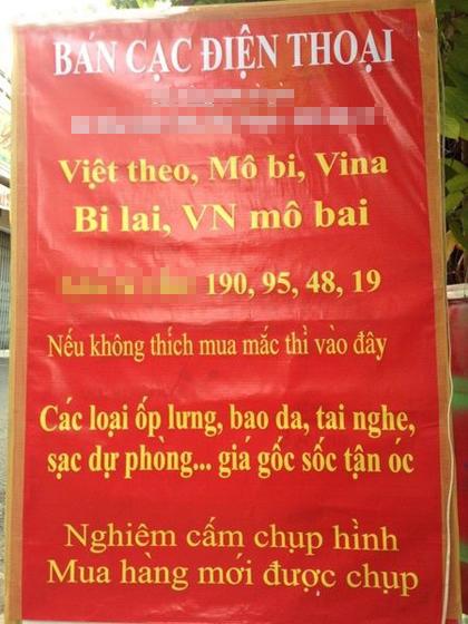 nhung-bien-bao-ba-dao-chi-co-o-viet-nam-1