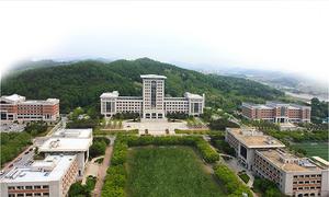 Cơ hội du học Đại học Sun Moon Hàn Quốc