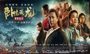 Ngô Thanh Vân gây bất ngờ khi xuất hiện trong poster 'Ngọa hổ tàng long 2'