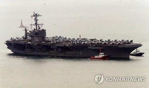 Tàu John C. Stennis tới cảng Busan hôm nay. Ảnh: Yonhap