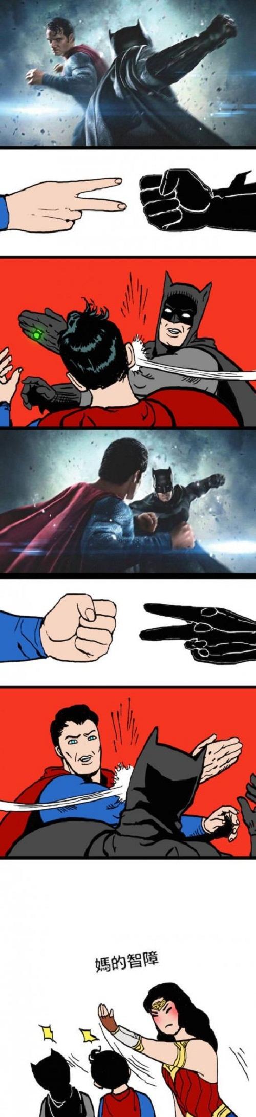 Trận chiến 'gây cấn' của Batman và Superman.