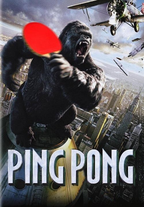 Hóa ra King Kong chỉ muốn chơi bóng bàn thôi.