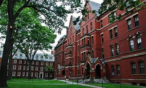 Đại học Harvard phát triển giáo dục từ cộng đồng
