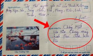 Những phong bì mừng cưới 'bá đạo nhất Việt Nam' (Phần 2)