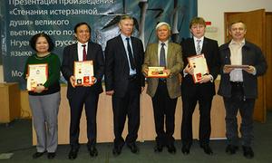 Truyện Kiều bằng tiếng Nga ra mắt độc giả ở Moscow