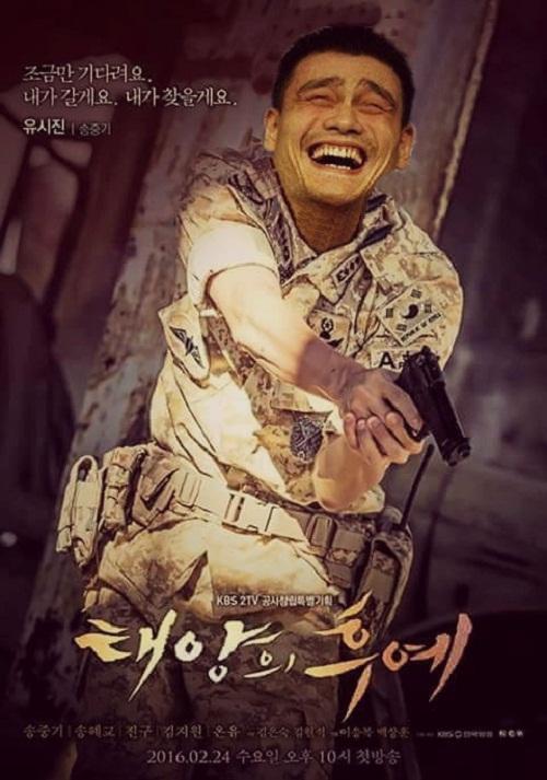 Cảm giác hạnh phúc của Yao Ming khi lần đầu tiên cầm súng.