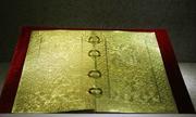 Lần đầu trưng bày kim sách triều Nguyễn