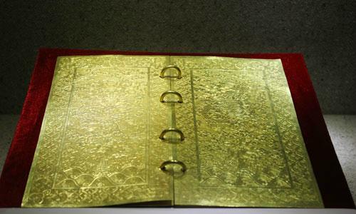 Golden books document last feudal dynasty