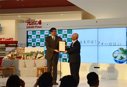 """Chủ tịchHiệp hội Những ngày kỷ niệm của Nhật Bản trao giấy chứng nhận """"Ngày của Phở"""". Ảnh: Isenpai"""