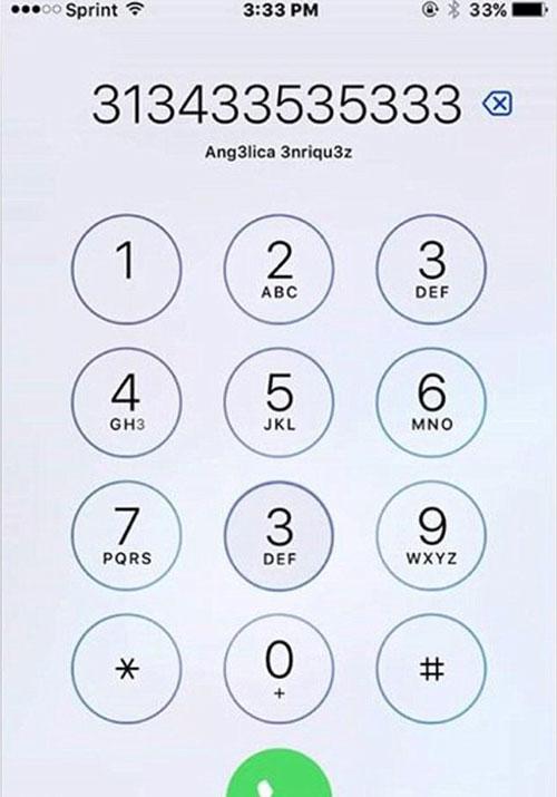 hon-60-nguoi-biet-co-bao-nhieu-so-3-tren-man-hinh-iphone-con-ban