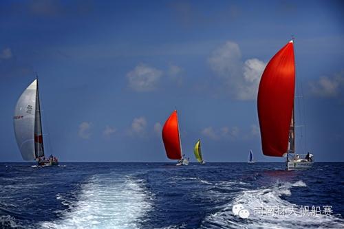 cap: thuyền tham gia giải đua trái phép ra Hoàng Sa
