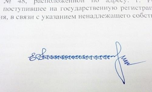 Chữ ký mang phong cách âm nhạc.