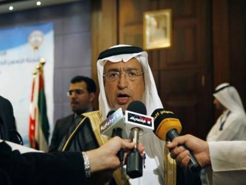 Bộ trưởng Điện và Nước Arab Saudi