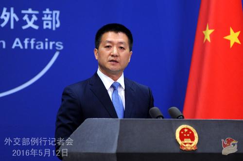 Phát ngôn viên Bộ Ngoại giao Trung Quốc Lục Khảng. Ảnh: fmprc.gov.cn