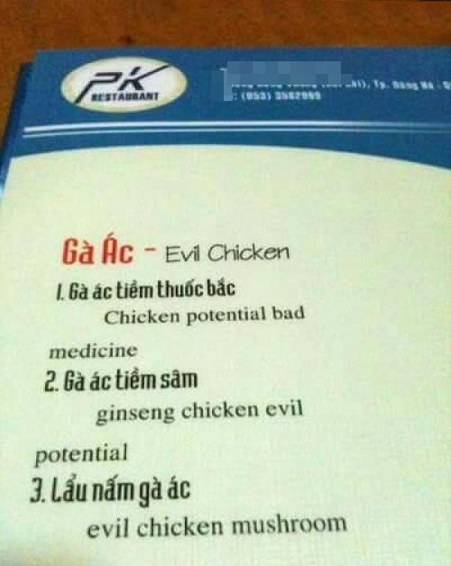 Hóa ra gà ác tiếng Anh gọi là là Evil Chicken-  tiếng Anh, thảm họa tiếng Anh, ngôn ngữ