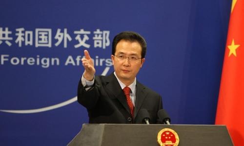 Người phát ngôn Bộ Ngoại giao Trung Quốc Hồng Lỗi. Ảnh: Xinhua.