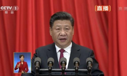 Ông Tập Cận Bình hôm nay có những chỉ trích mạnh mẽ được cho là nhằm vào Mỹ. Ảnh: SCMP.