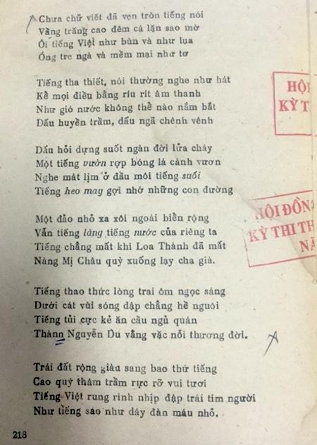 cong-an-hoan-thien-ho-so-xu-ly-ke-tung-tin-don-lo-de-thi-ngu-van-1