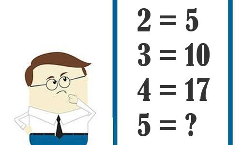 Tìm quy luật và điền số thích hợp vào dấu? - quy luật, điền số thích hợp, xem đáp án, phép tính