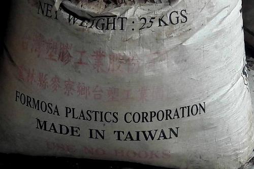 Bao bì có chữ Formosa trong khuôn viên công ty chôn lấp chất thải trái phép ở Đà Nẵng.