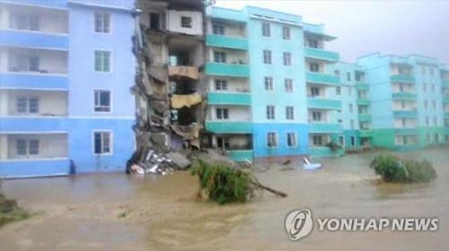 Lũ lụt ở Triều Tiên. Ảnh: Yonhap
