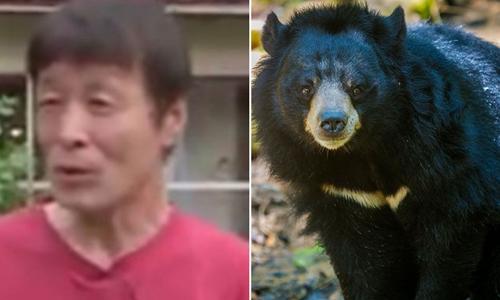 Võ sư Karate 63 tuổi người Nhật Bản chiến đấu với gấu đen châu Á. Ảnh: Mirror.