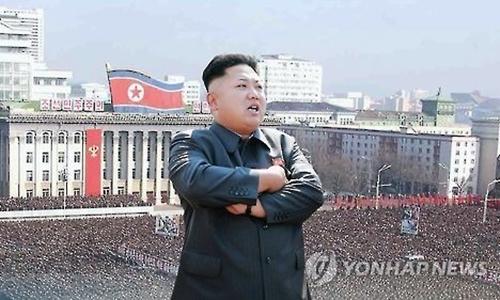 Hiến pháp mới của Triều Tiên thay đổi cách gọi với các lãnh đạo nhà họ Kim. Ảnh minh họa: Yonhap.
