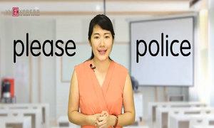 Cách phát âm đúng từ 'please' và 'police'
