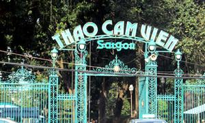 Thảo Cầm Viên Sài Gòn bị yêu cầu giảm giá vé vào cổng