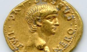 Đồng xu vàng quý hiếm khắc hình hoàng đế La Mã