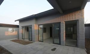 Xây nhà bằng công nghệ in 3D không cần dùng gạch