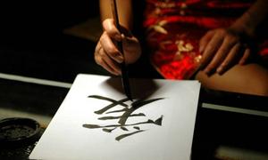 9 lý do cân nhắc trước khi học tiếng Trung