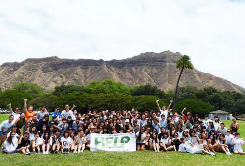 Rất đông các sinh viên quốc tế đăng ký theo học chương trình HELP tại Đại học Hawaii - Manoa (Mỹ)