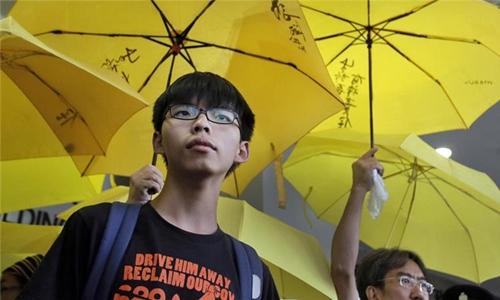 Thủ lĩnh sinh viên Hong Kong khi tham gia biểu tình năm 2014. Ảnh: AP.