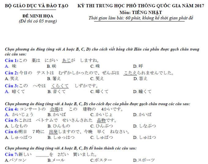 Đề minh họa môn tiếng Nhật thi THPT quốc gia 2017