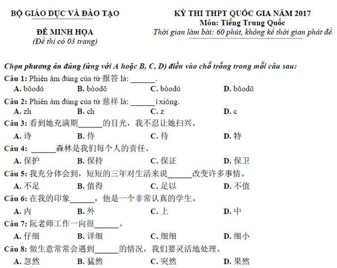Đề minh họa môn tiếng Trung Quốc thi THPT quốc gia