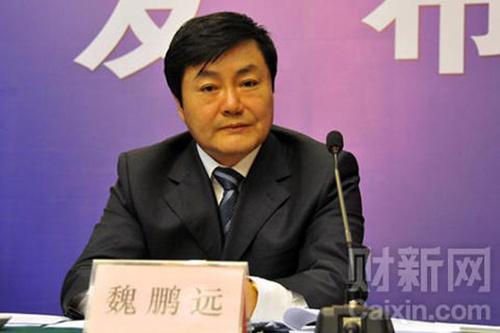 Ông Ngụy Bằng Viễn, vụ phó vụ quản lý than đá, thuộc Cục Năng lượng Quốc gia Trung Quốc. Ảnh: Caixin