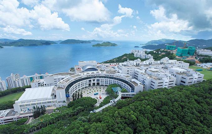 10 đại học hàng đầu châu Á
