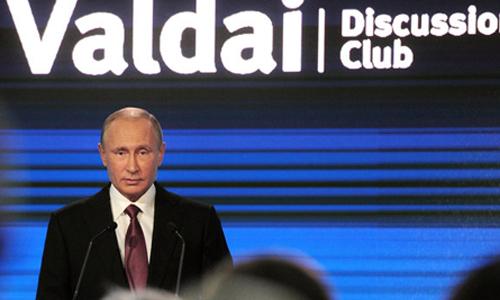 Tổng thống Putin phát biểu trước các chuyên gia đối ngoại ở Sochi hôm nay