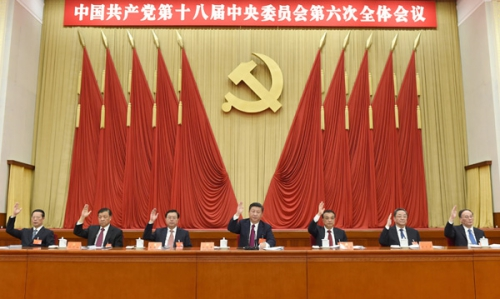 Leaders approved two documents covering the norms of political life and regulations on intra-Party supervision.