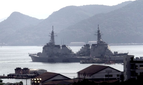 Japanese vessels are shown anchored at Sasebo Naval Base in Nagasaki, Japan. (Associated Press)