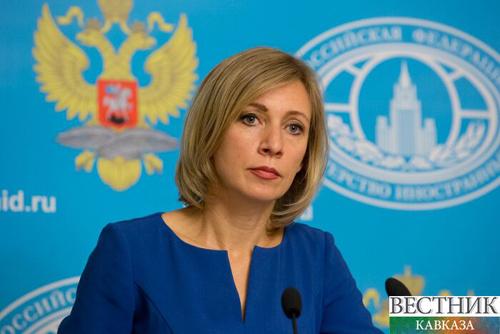 [Caption]hát ngôn viên Bộ Ngoại giao NgaMaria Zakharova