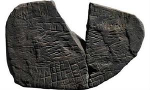 Bản đồ 5.000 năm tuổi cổ nhất thế giới