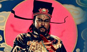 Ca khúc 'Bao Thanh Thiên'