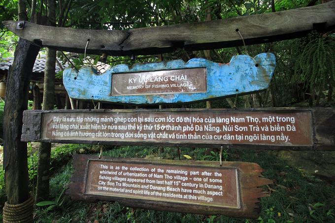 Bảo tàng làng chài trên bán đảo Sơn Trà