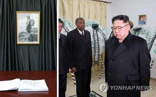 North Koreas leader Kim Jong-un visits the Cuban Embassy in Pyongyang to pay tribute to Fidel Castro in this photo carried on Nov. 29, 2016 by the Rodong Sinmun, the ruling partys main newspaper.