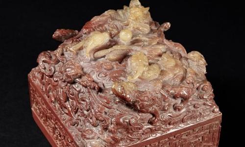 Ngọc tỷ chạm khắc hình rồng của vua Càn Long nhà Thanh, Trung Quốc. Ảnh: AFP.