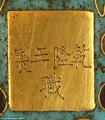 lu-huong-quy-thoi-can-long-tri-gia-26000-usd-1