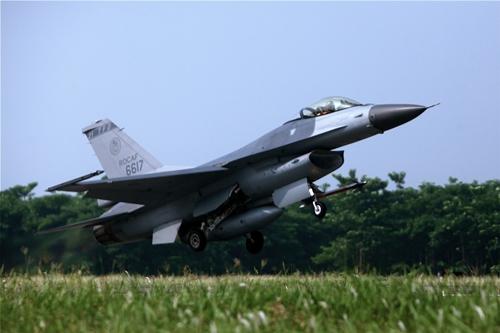 Chiến đấu cơ F-16 của Đài Loan. Ảnh: