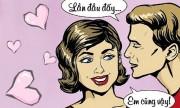 Thói quen của nụ hôn đầu